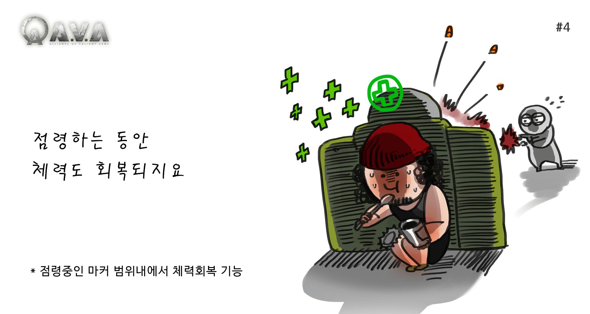 EXD 소개